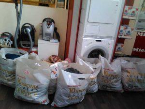 Εβδομάδα Κοινωνικής Φροντίδας Σαραφίδης - ΝΕΤΚΟ Α.Ε. Events