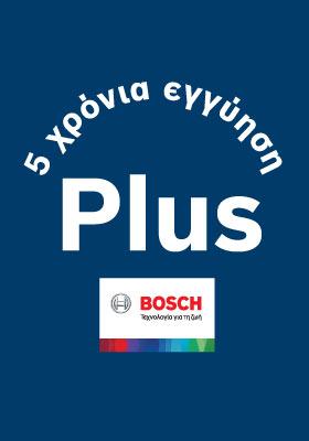 Ηλεκτρικές Συσκευές BOSCH Plus στη NETKO