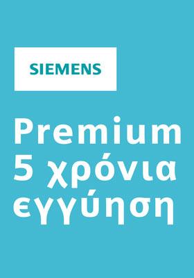 Ηλεκτρικές Συσκευές SIEMENS Premium στη NETKO